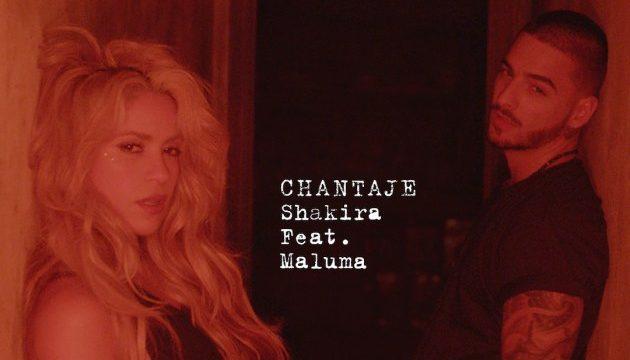 chantaje-shakira-maluma
